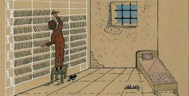 turkey-prison-ban-on-books